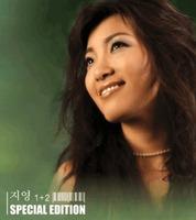 지영 1+2 Special edition (CD)