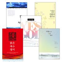 북한 관련 베스트 도서 세트(전3권)