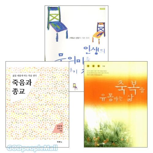장경철 교수 저서 세트 (전6권)