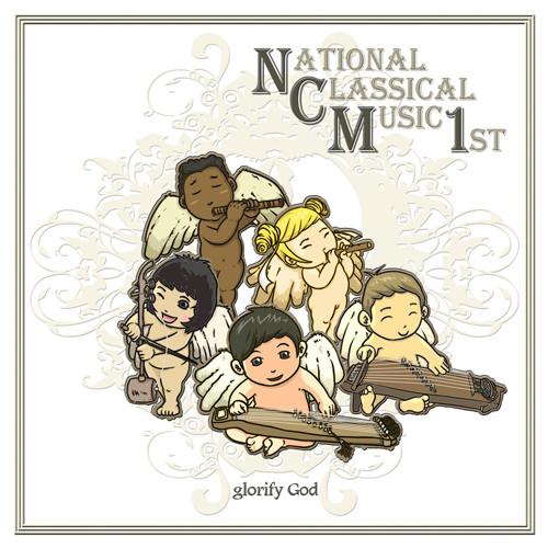 NCM 국악찬양연주(CD)