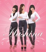 하쉬나 1집 - Hashina (CD)