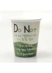 말씀 라떼컵 - Do Not (인쇄없음)