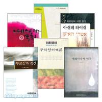 박동현 교수 저서 세트(전6권)