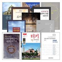 장흥길 교수 저서 세트(전15권)