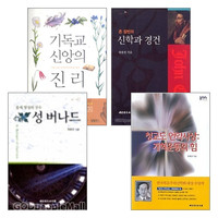 원종천 교수 저서 세트(전4권)