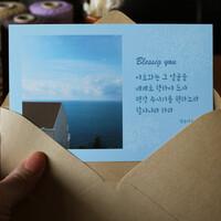 블레싱유 말씀카드+봉투(D.민수기6:26-하늘)-피터카페