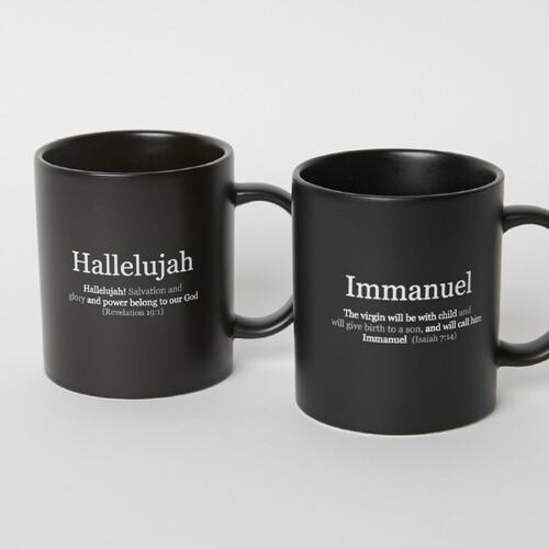 임마누엘/할렐루야머그세트(2P)