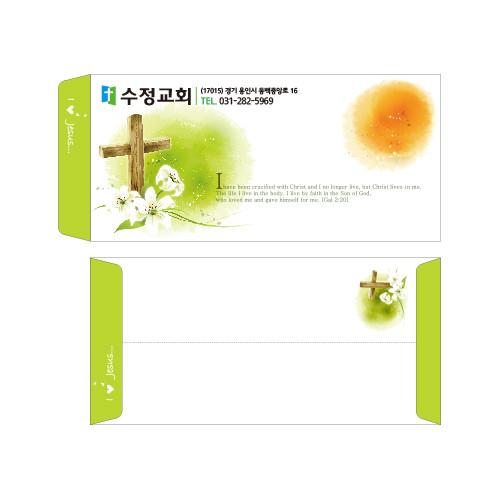 [주문제작] 교회봉투-003 (약1000장)