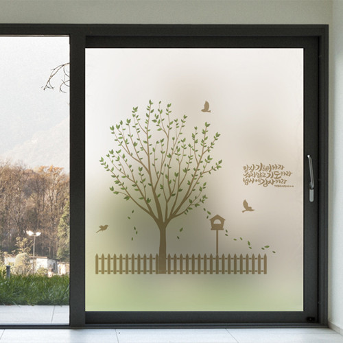 (윈도우 시트)나무와 우체통_데살로니카전서5장16-18