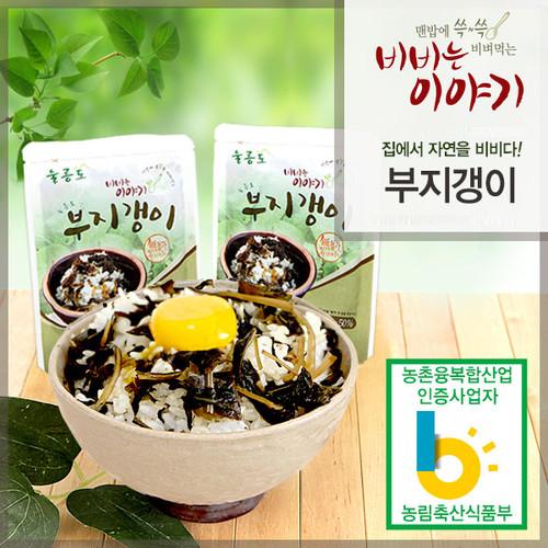 정선사북중앙교회 윤영근 집사의 비빔나물 (부지갱이)