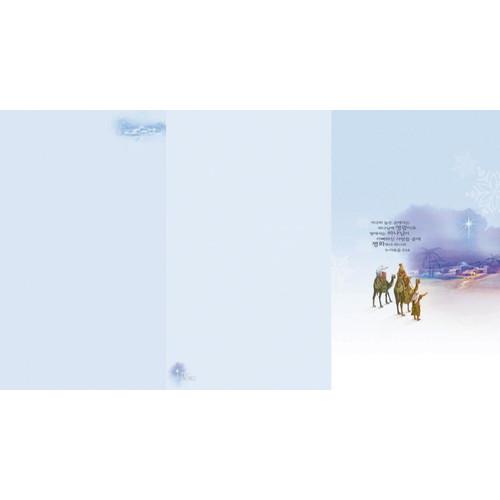 진흥 성탄주보 6면 - 2173 (1속 100장)