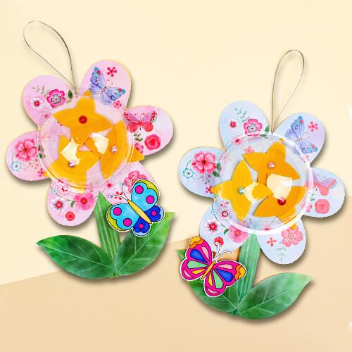 개나리 꽃동산(5개이상 구매가능)