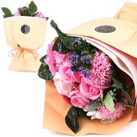 조화 어버이날 카네이션 비누꽃다발 수국 장미 믹스 핑크 26cm