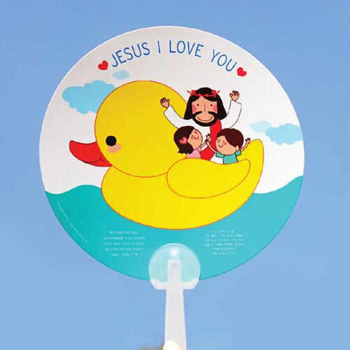 <갓월드> 손잡이 부채 1
