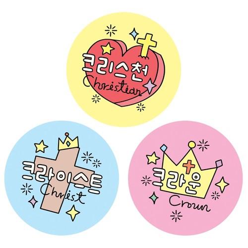 [아임어씨 성경학교] ㅋㅋㅋ버튼 세트 (3개입)