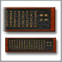 서각액자-주문형 제작-천연원목-135cmX35cm-양각