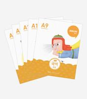 [애스크미] 국어 A단계 패키지3 (A9~A13)