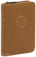 SLIM HOLY BIBLE 슬림성경전서 미니 단본(색인/이태리신소재/지퍼/브라운)