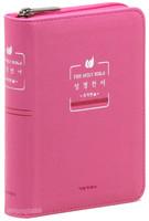 THE HOLY BILBE 성경전서 미니 단본(색인/지퍼/핑크)