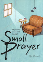 Small Prayer