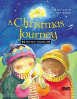 7~9세를 위한 크리스마스 이야기 세트(전3권)