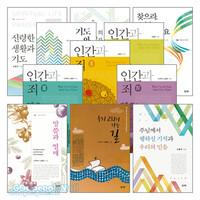 김홍전목사 강해 전체 세트 (전59권)