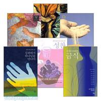 IVP 영성의보화 시리즈 세트(전6권)