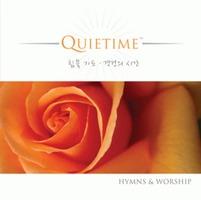 QUIETIME (침묵 기도 & 경건의 시간)(CD)