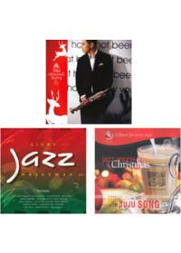 크리스마스 찬양연주 세트 (3CD)