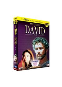 더 바이블 : 다윗 개역개정판 DVD