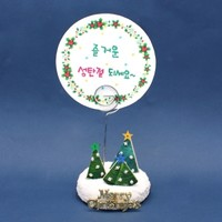 크리스마스 메모꽂이 만들기 - 트리(5인용세트)
