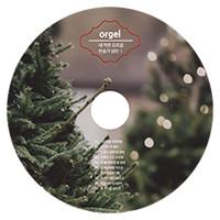내 작은 오르골 찬송가 성탄 Vol.1 (CD)
