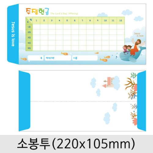 [주문제작] 감사(주정헌금)봉투-006 (약 1,000매)