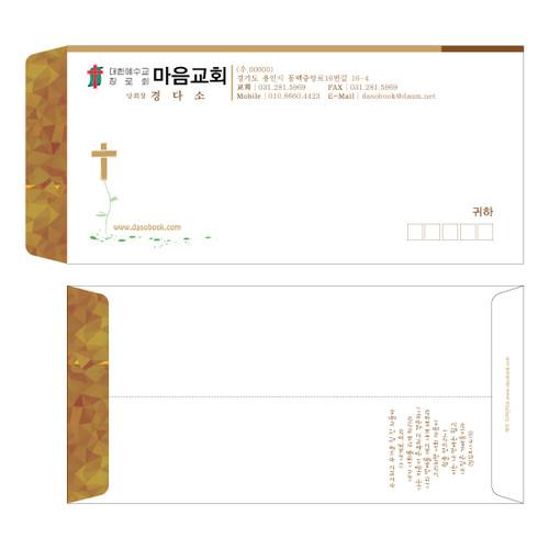 [주문제작] 교회봉투-024 (약1000장)
