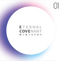 E-Cove Ministry 이커브미니스트리 1집 - Eternal Covenant (CD)