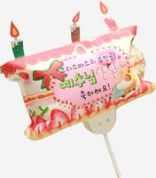 예수님 생일파티 케이크 풍선 만들기 KIT(5인용)