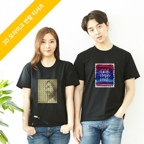 신개념 3D 모자이크 크리스챤 아트 반팔 티셔츠(블랙)