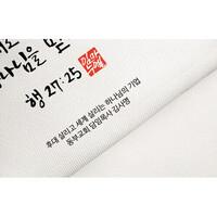 도울그래픽 인쇄비(교회명,단체명,로고,행사용,선물용)