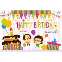 대형 배경 현수막 - 생일 106