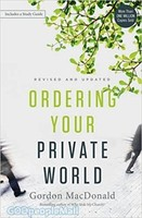 Ordering Your Private World (PB)