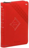개역한글 큰글자 성경전서 소 단본 (색인/지퍼/이태리신소재/레드)