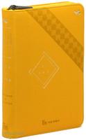 개역한글 큰글자 성경전서 소 단본 (색인/지퍼/이태리신소재/오렌지)