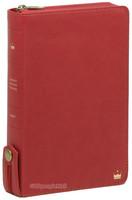 라스텔라 성경전서 중 단본(색인/이태리신소재/지퍼/빈티지레드/H72KM)