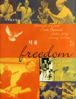다윗의 장막 5집 - Freedom (악보)