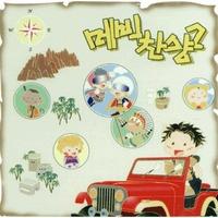 메빅찬양 2 (CD)