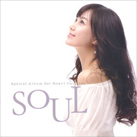 Soul Special - 심장병 환자들을 위한 사랑의 노래 (CD)