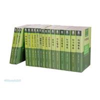 LAB 주석 시리즈 특별 세트 - 전18권(신약)