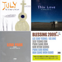 최고의 대중가수가 참여한 음반세트(5CD)