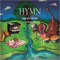 김진현 1집 Comodo Trio - HYMN (CD)