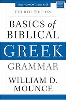 Basics of Biblical Greek Grammar, 4th Ed. (HB)